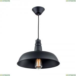 CL450204 Подвес Черный (Черн. Рефл) CITILUX (Ситилюкс) Эдисон
