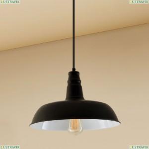 CL450205 Подвес Черный (Бел. Рефл.) CITILUX (Ситилюкс) Эдисон