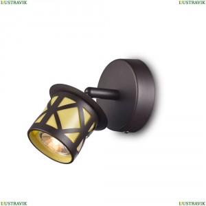 CL536511 Бра (спот) CITILUX (Ситилюкс) Гессен
