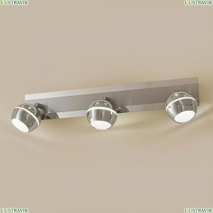 CL555531 Спот светодиодный CITILUX (Ситилюкс) Раймонд