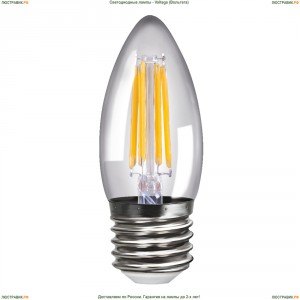 VG1-C1E27cold4W-F Voltega Лампа светодиодная свеча 4W Е27 4000К