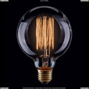 VG6-G95A1-40W Voltega Loft Дизайнерская лампа накаливания, винтажная шар G95 40W Е27 янтарь нити
