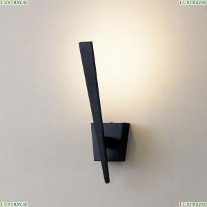 CL704011 Бра светодиодное Черный CITILUX (Ситилюкс) Декарт-1