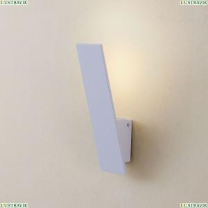 CL704020 Бра светодиодное Белый CITILUX (Ситилюкс) Декарт-2
