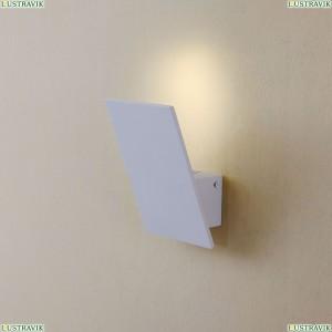 CL704030 Бра светодиодное Белый CITILUX (Ситилюкс) Декарт-3