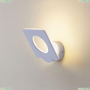 CL704050 Бра светодиодное Белый CITILUX (Ситилюкс) Декарт-5