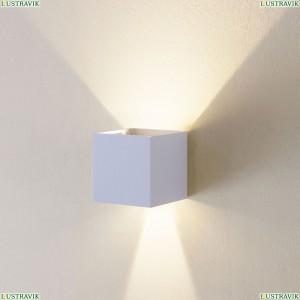 CL704060 Бра светодиодное Белый CITILUX (Ситилюкс) Декарт-6