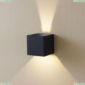 CL704061 Бра светодиодное Черный CITILUX (Ситилюкс) Декарт-6