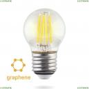 7107 (VG10-G1E27cold9W-F) Лампа светодиодная филаментная E27 9W 4000К прозрачная Voltega (Вольтега), Crystal