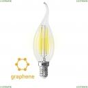 7132 (VG10-CW35E14warm9W-F) Светодиодная лампа, Свеча на ветру E14 2800K 9W Graphene Voltega (Вольтега), Crystal