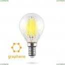 7137 (VG10-G45E14cold9W-F) Светодиодная лампа, Шар Е14 4000К 9W Graphene Voltega (Вольтега), Crystal