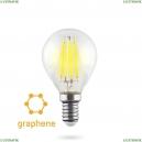 7136 (VG10-G45E14warm9W-F) Светодиодная лампа, Шар E14 2800K 9W Graphene Voltega (Вольтега), Crystal