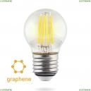 7138 (VG10-G45E27warm9W-F) Светодиодная лампа, Шар Е27 2800К 9W Graphene Voltega (Вольтега), Crystal