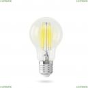 7141 (VG10-A60E27cold7W-F) Светодиодная лампа, ЛОН Е27 4000К 7W Voltega (Вольтега), Crystal