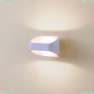 CL704070 Бра светодиодное Белый CITILUX (Ситилюкс) Декарт-7