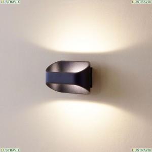 CL704071 Бра светодиодное Черный CITILUX (Ситилюкс) Декарт-7