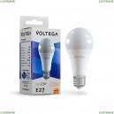 7156 Лампа светодиодная E27 15W 2800K Voltega (Вольтега), Simple