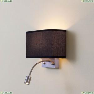 CL704301 Бра с выключателем и LED подсветкой на гибкой ножке Хром матовый+Черный CITILUX (Ситилюкс) Декарт