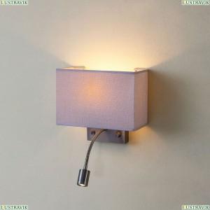CL704303 Бра с выключателем и LED подсветкой на гибкой ножке Бронза+Песочный CITILUX (Ситилюкс) Декарт