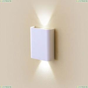 CL704400 Бра светодиодное Белый CITILUX (Ситилюкс) Декарт