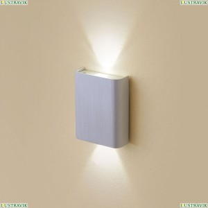 CL704401 Бра светодиодное Алюминий CITILUX (Ситилюкс) Декарт