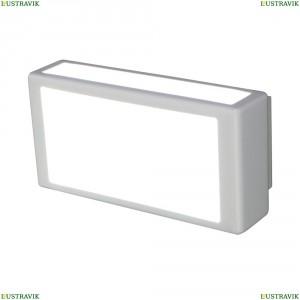 CL711015 Настенно-потолочный светодиодный светильник CITILUX (Ситилюкс) Синто