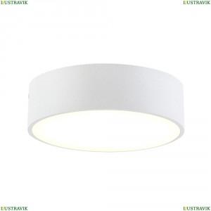 CL712R120 Потолочный накладной светодиодный светильник CITILUX (Ситилюкс) Tao