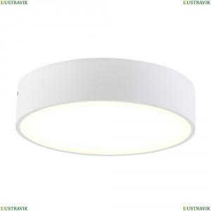 CL712R180 Потолочный накладной светодиодный светильник CITILUX (Ситилюкс) Tao