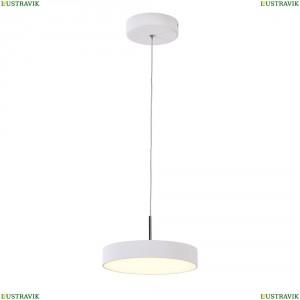 CL712S240 Подвесной светодиодный светильник CITILUX (Ситилюкс) Tao