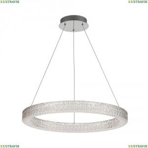 CL705311 Подвесной светодиодный светильник CITILUX (Ситилюкс), Кристалино