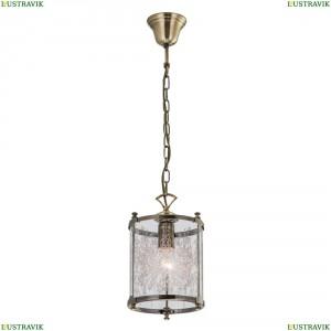 CL408113 Подвесной светильник CITILUX (Ситилюкс), Версаль Бронза
