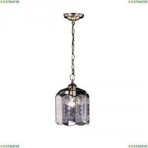 CL442210 Подвесной светильник CITILUX (Ситилюкс), Витра-2