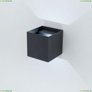 CLU0003 Уличный настенный светодиодный светильник CITILUX (Ситилюкс), CLU0003