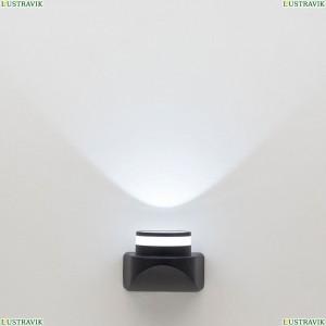 CLU0004 Уличный настенный светодиодный светильник CITILUX (Ситилюкс), CLU0004