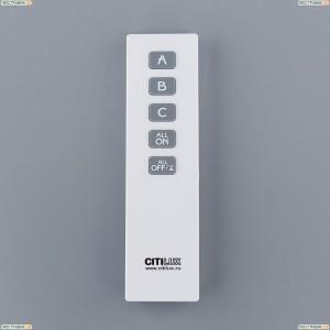 CLR01.3W Пульт ДУ CITILUX (Ситилюкс), CLR0