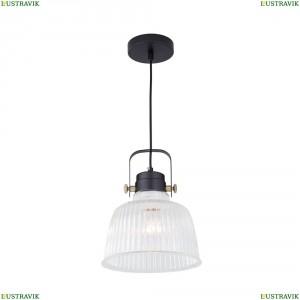 CL448111 Подвесной светильник CITILUX (Ситилюкс), Спенсер Прозрачный