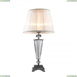 CL436811 Настольная лампа CITILUX (Ситилюкс), Медея