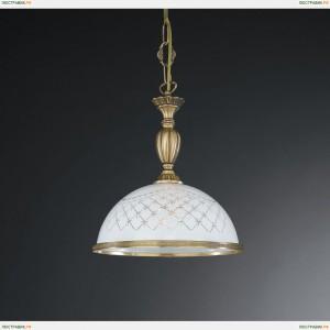 L 7002/28 Подвесной светильник Reccagni Angelo