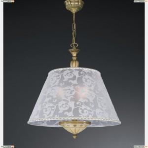 L 7034/50 Подвесной светильник Reccagni Angelo