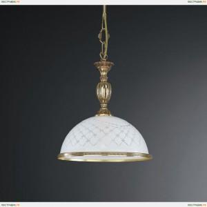 L 7102/28 Подвесной светильник Reccagni Angelo