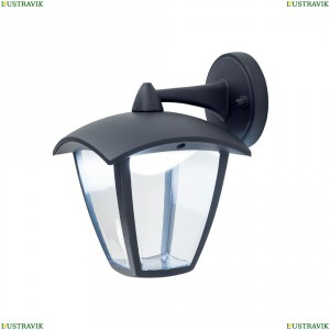 CLU04W2 Уличный настенный светодиодный светильник CITILUX (Ситилюкс), CLU04