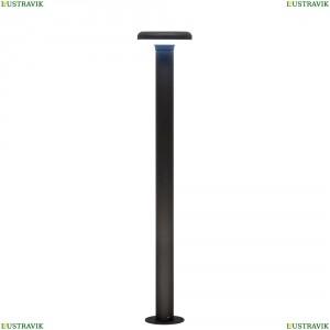 CLU01B Уличный светодиодный светильник CITILUX (Ситилюкс), CLU01