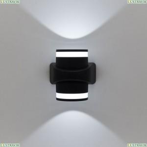 CLU0004D Уличный настенный светодиодный светильник CITILUX (Ситилюкс), CLU0004