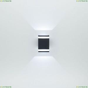CLU0005D Уличный настенный светодиодный светильник CITILUX (Ситилюкс), CLU0005