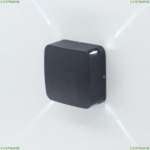 CLU0006X Уличный настенный светодиодный светильник CITILUX (Ситилюкс), CLU0006
