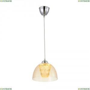 CL717112 Подвесной светодиодный светильник CITILUX (Ситилюкс), Топаз