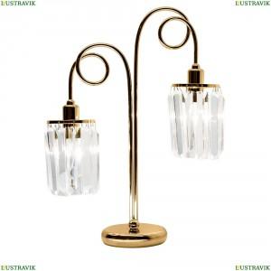 CL330822 Настольная лампа CITILUX (Ситилюкс), Синди Золото