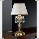 P 6520 P Настольная лампа Reccagni Angelo