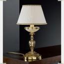 P 6522 P Настольная лампа Reccagni Angelo