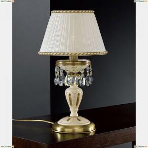 P 6606 P Настольная лампа Reccagni Angelo